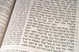 Hebrew Bible image
